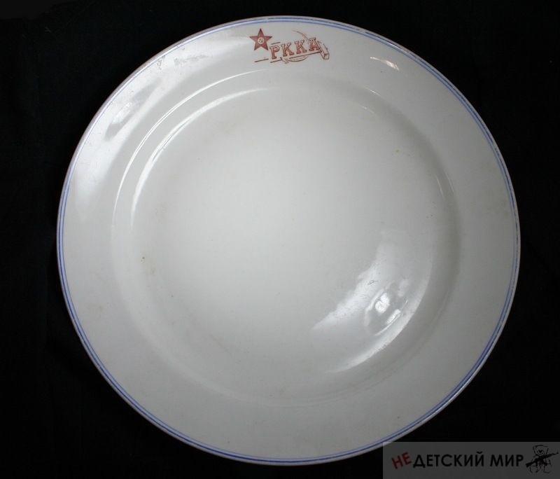 Блюдо ркка, круглое