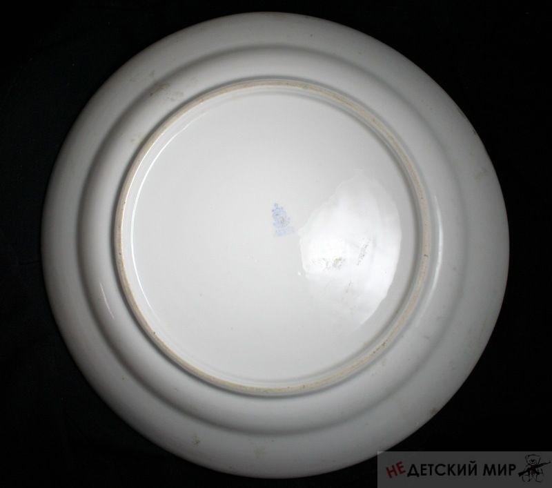 Блюдо ркка, круглое2
