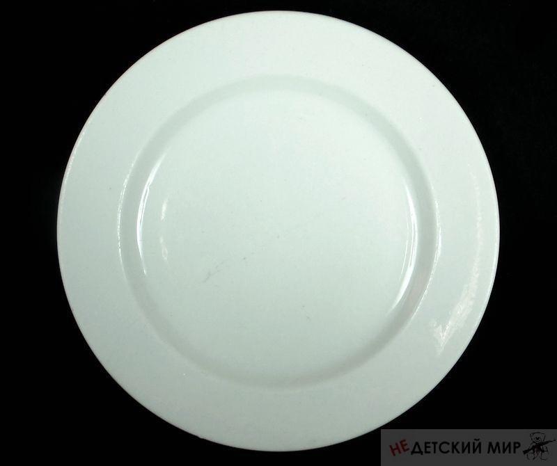 Десертная тарелка Rosenthal. Третий рейх