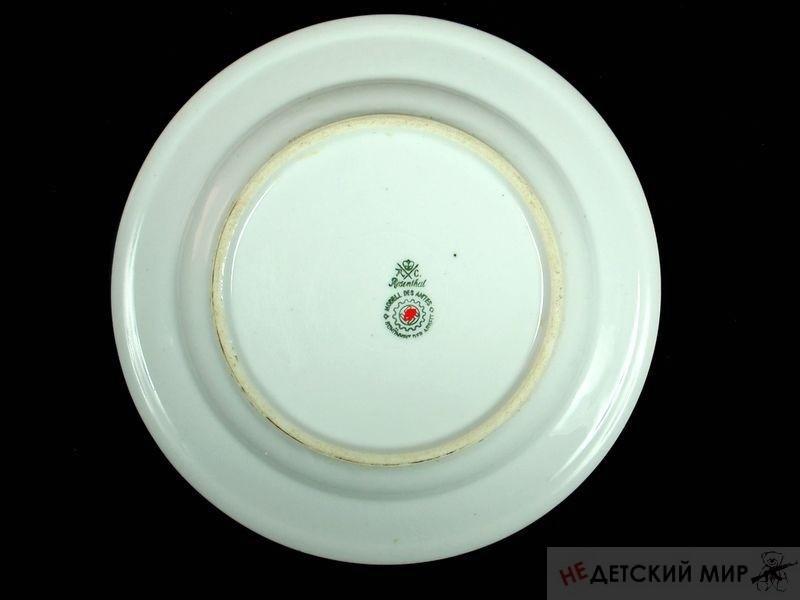 Десертная тарелка Rosenthal. Третий рейх1