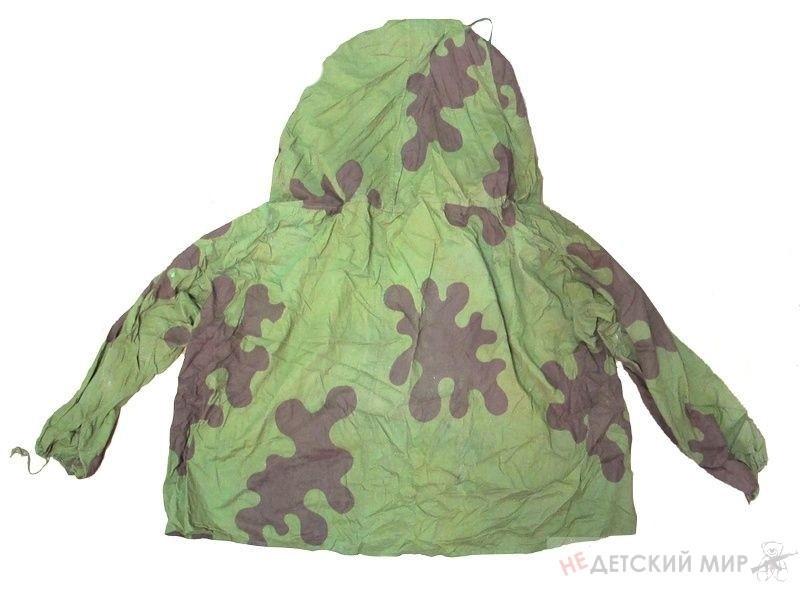 Маскировочный костюм амеба. 1943 год1
