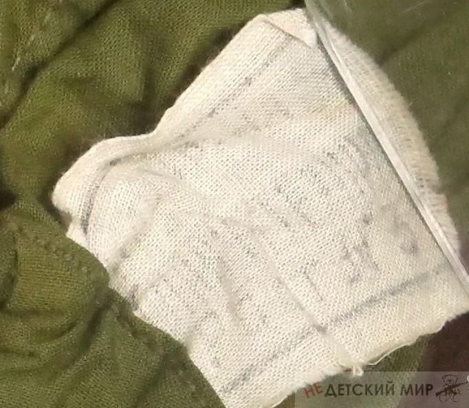 Маскировочный костюм амеба. 1943 год2