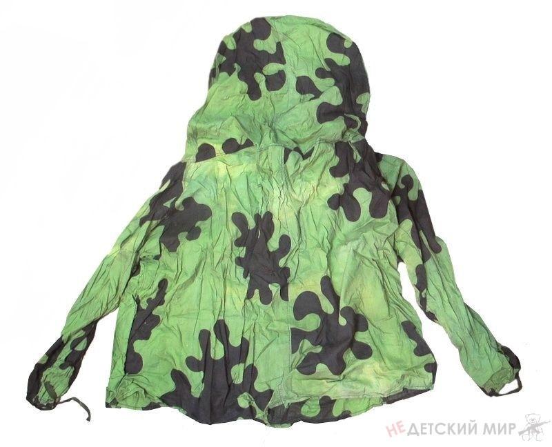 Маскировочный костюм амеба1