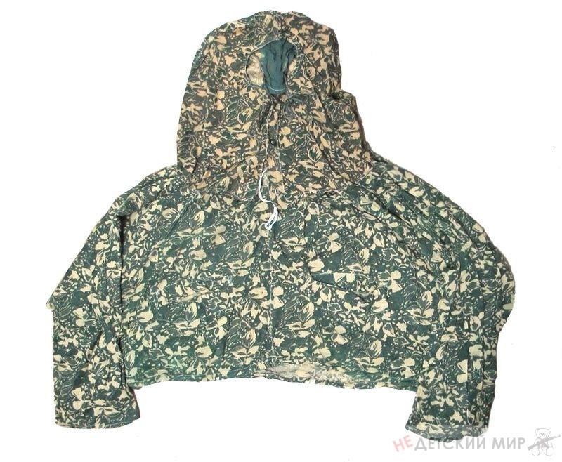 Маскировочный костюм листопад - листва. 1943 г