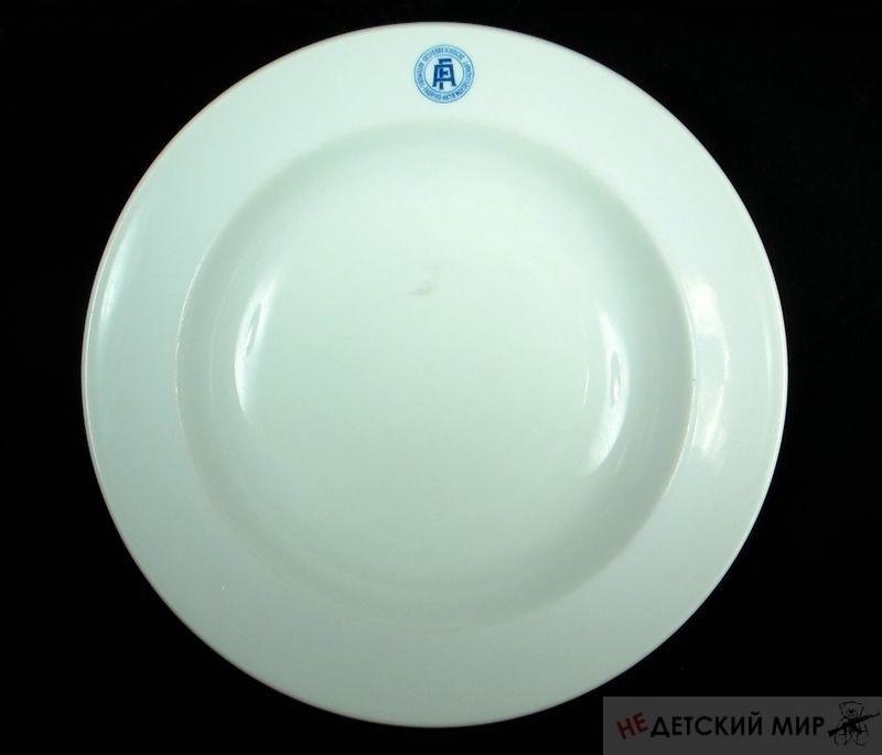 Тарелка под первые блюда. Третий рейх