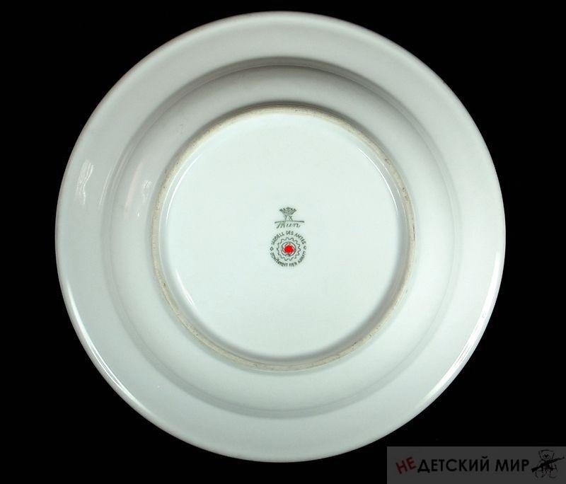 Тарелка под первые блюда. Третий рейх1