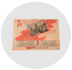 Документы и фото Германской Империи. III рейха