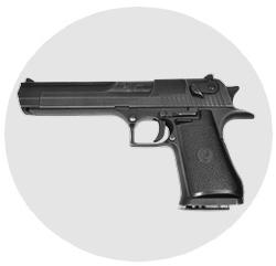 ММГ макеты вооружения (пистолеты, автоматы и т.д.)