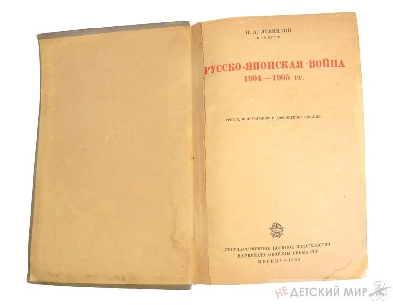 196 (Копировать)