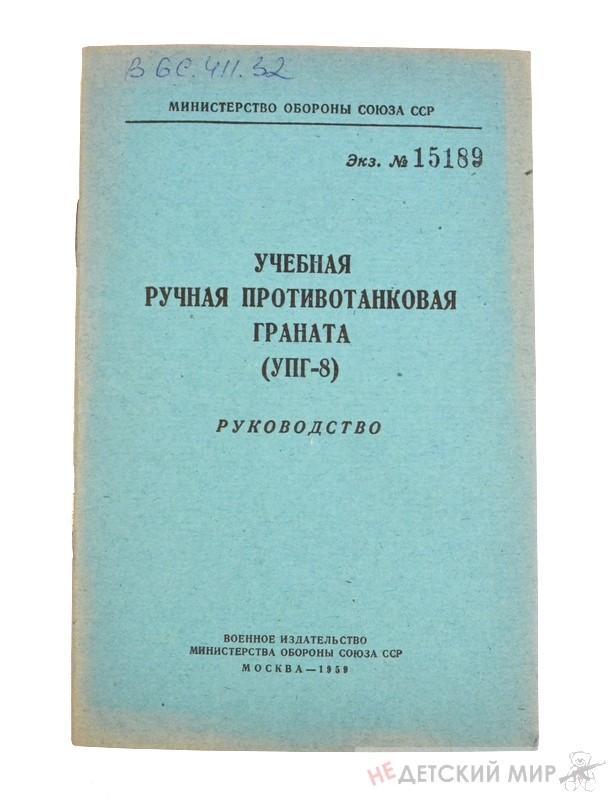 215 (Копировать)