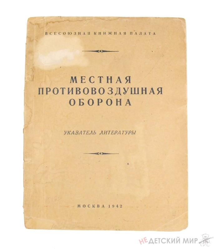 186 (Копировать)