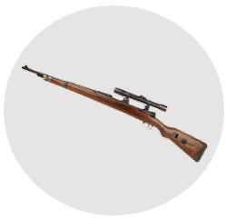Винтовка/карабин Mauser 98k
