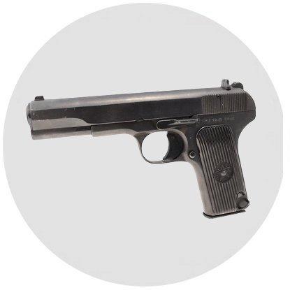 Пистолет Тульский Токарев ТТ