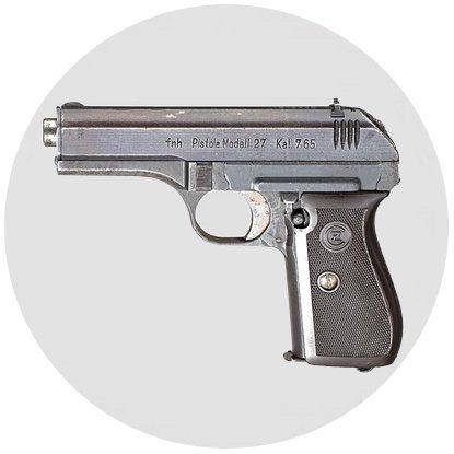 """Пистолет """"CZ 27 / P.27(t)"""""""